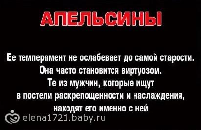 А у вас какая форма груди?))