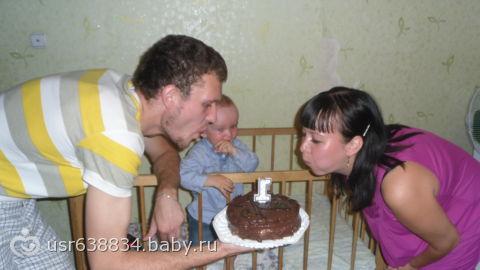 Мой первый день рождения