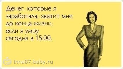 Улыбайтесь)